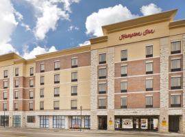 Hampton Inn by Hilton Detroit Dearborn, MI, Dearborn
