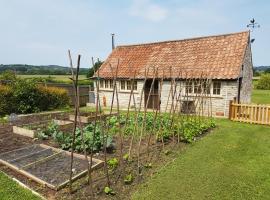 The Gardener's Cottage, Pitney (рядом с городом Dundon)