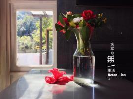 Wuyi Guesthouse, Yueqing (Dajingtou yakınında)