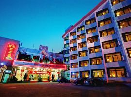 东山华侨大酒店, Dongshan (Zhao'an yakınında)