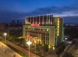 东山豪景城大酒店, Dongshan (Zhao'an yakınında)