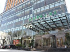 南阳华宝假日酒店(原格林国际大酒店), Nanyang (Dengzhou yakınında)