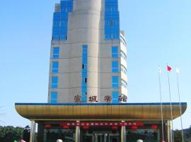 宣城宾馆, Xuancheng