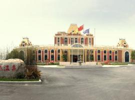 宣城上海滩国际大酒店, Qiaotou (Hejiadian yakınında)