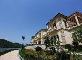 宣城昆山湖度假酒店, Yangtian (Shizi yakınında)