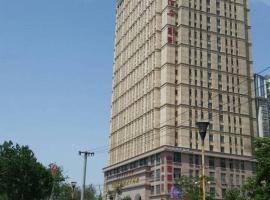 新乡元润精品酒店, Xinxiang (Guandi yakınında)