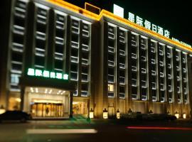 运城荣坤星际假日酒店, Yuncheng (Xia yakınında)