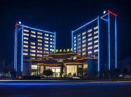 阜阳富丽华大酒店, Fuyang (Zhanjiagang yakınında)