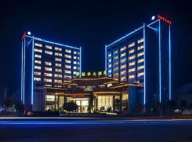 阜阳富丽华大酒店, Fuyang (Yinghe yakınında)