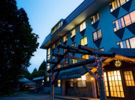 Takamiya Hotel Hammond, Zao Onsen