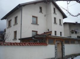 Guest House Malina, Raduil