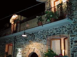 Casa di Scina, Mandia