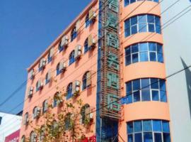 Junjia Business Hotel Shaoshan Branch, Ji'an (Ji'an yakınında)