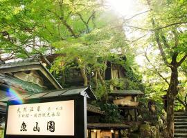 Gyozanen Onsen Ryokan, Kyoto