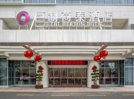 Juzhi Herton Hotel, Haikou (Xuwen yakınında)