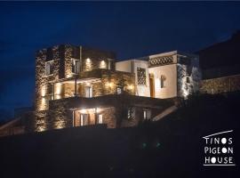 Tinos Pigeon House, Arnados (рядом с городом Kariá)