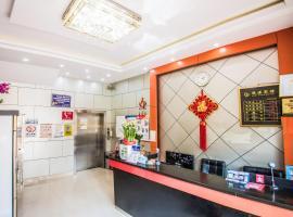 Xiamen OYO 8259 Shuiyuan Hotel