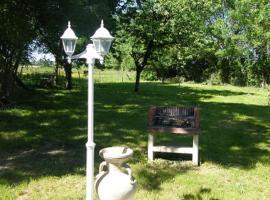 le village des gites, Beaumont-sur-Grosne (рядом с городом Varennes-le-Grand)