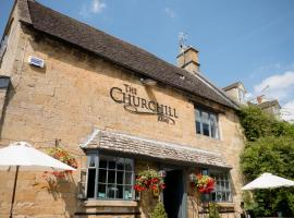 The Churchill Arms, Chipping Campden