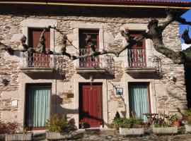 Casa Alpargateiro, Ос-Пеарес (рядом с городом Ногейра-де-Рамуин)