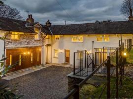 The Abbots Reading Cottages, Haverthwaite (рядом с городом Bouth)