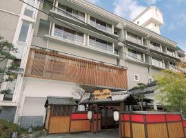 Itoen Hotel Asamanoyu