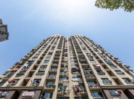 Designer Cozy Zone Apartment, Şanghay (Guangang yakınında)