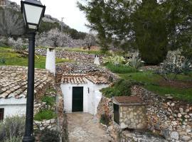 Cueva El Madrono, Pegalajar (La Guardia de Jaén yakınında)