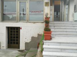 Hostal Restaurante Arxiz, Monterroso