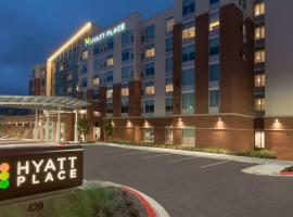 Hyatt Place Austin/Round Rock