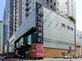 Paco Hotel-Guangzhou Shipaiqiao Metro Branch