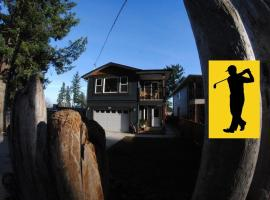 Campbell River Vacation Rental