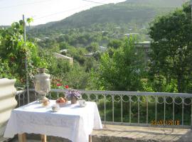 Гостевой дом в Горисе, Goris (Xankǝndi yakınında)
