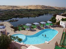 Sara Hotel Aswan, Asvan (Ash Shallāl yakınında)