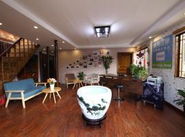 TOWO Holiday Hotel-LeiShan, Leishan