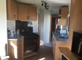 Caravan Holidays at Sand le mere, Tunstall (рядом с городом Withernsea)