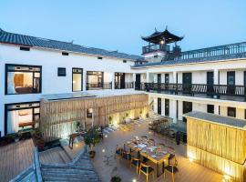 Lijiang Gemmer Hotel