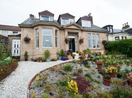 Dean Park Guest House, Kilmarnock (рядом с городом Galston)