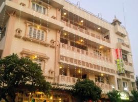 Hotel Savoy - Since 1951