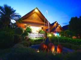 Rimchan Resort Hotel, Mae Chan