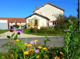 Gîte aux Portes de l'Argonne, Autry (рядом с городом Châtel-Chéhéry)