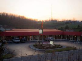 Tazewell Motor Lodge, Tazewell (in de buurt van Middlesboro)
