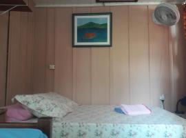 Bistrô & Hospedagem Ilha do Mel