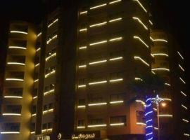 Delmar Matrouh Hotel, Marsa Matruh