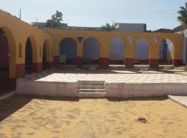 Eslam hause, Asvan (Naj' Tinjār yakınında)