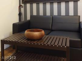Mulberry Street & Canal St. Apt 16