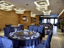 Lou Guan Dao Hot Spring Hotel, Zhouzhi (Louguan yakınında)