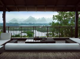Shanshui Villa Hotel, Guilin (Daxu yakınında)