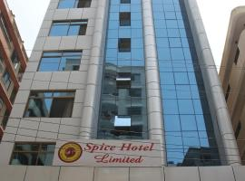 Spice hotel limited