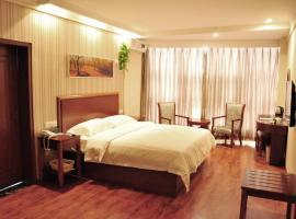 GreenTree Inn Henan Xinyang Gushi Zhongshan Avenue Hongsu Avenue Express Hotel, Yaowandukou (Shangcheng yakınında)